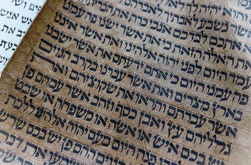 hebrew untranslatable words