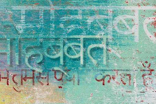 hindi untranslatable words